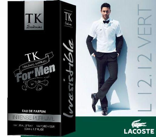 Perfume Classico SK 12 - Inspirado Lacoste L12.12 Vert 55ML Contra Tipo Lacoste